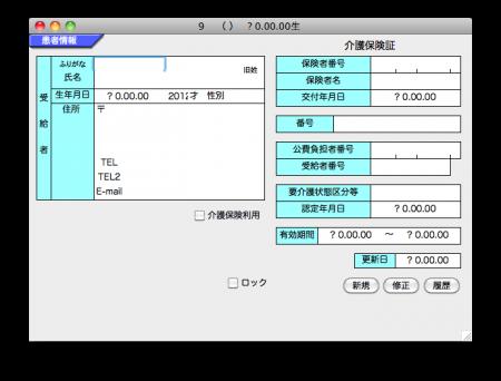 スクリーンショット(2012-12-15 16.09.32)
