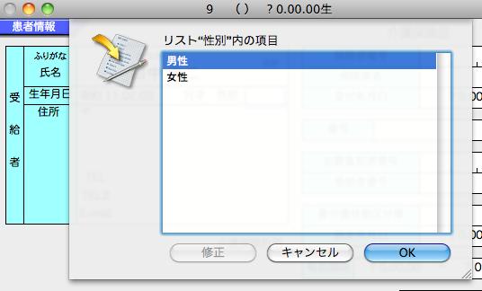 スクリーンショット(2012-12-15 16.20.46)
