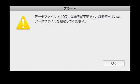 スクリーンショット(2014-01-29 11.03.10)