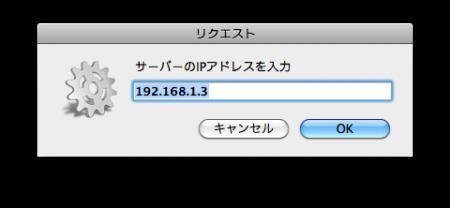 スクリーンショット(2014-01-29 12.21.38)