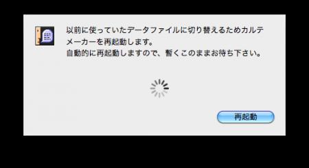 スクリーンショット(2014-01-29 9.38.07)