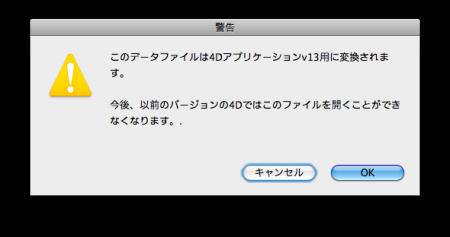 スクリーンショット(2014-01-29 9.38.13)