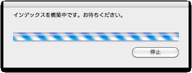 スクリーンショット(2014-01-29 9.38.51)