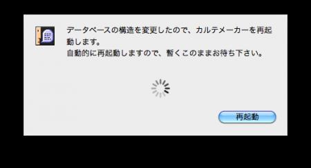 スクリーンショット(2014-01-29 9.39.37)