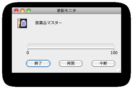 スクリーンショット(2014-01-29 9.46.42)