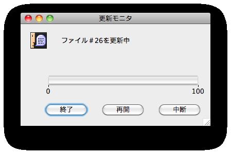 スクリーンショット(2014-01-29 9.50.59)