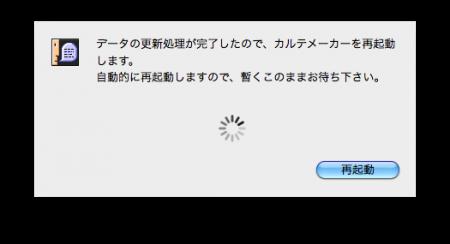 スクリーンショット(2014-01-29 9.51.13)