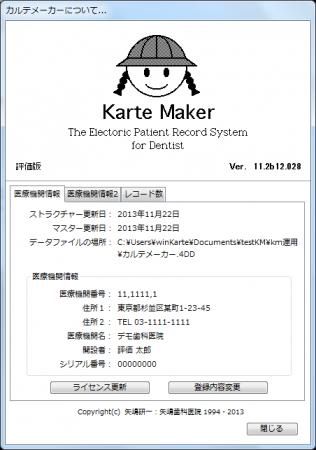 2014-01-29_15h35_24
