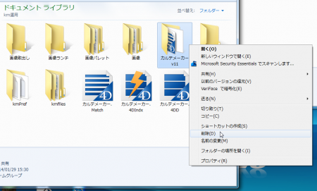 2014-01-29_17h47_25