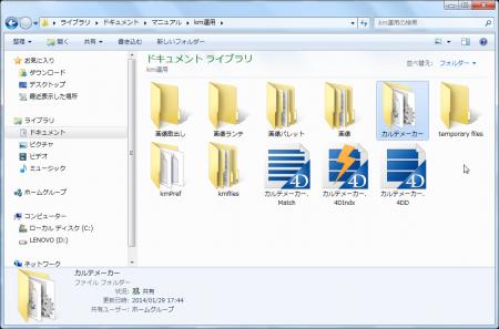 2014-01-29_17h49_16