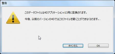 2014-01-29_17h56_57