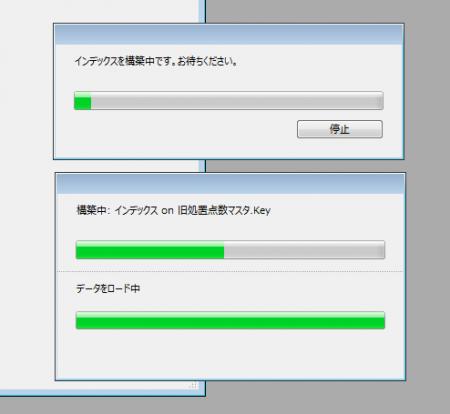 2014-01-29_17h57_22
