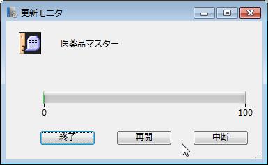 2014-01-29_17h57_38