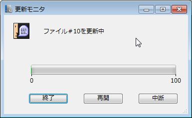 2014-01-29_17h59_13