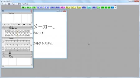 2014-01-29_17h59_41