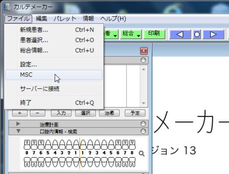 2014-01-29_18h00_44