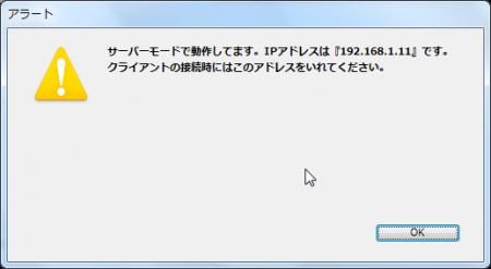 2014-01-29_18h10_05