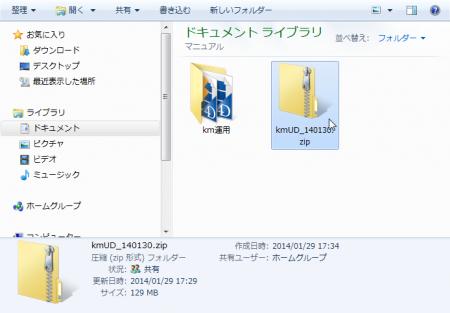 2014-01-29_18h19_10