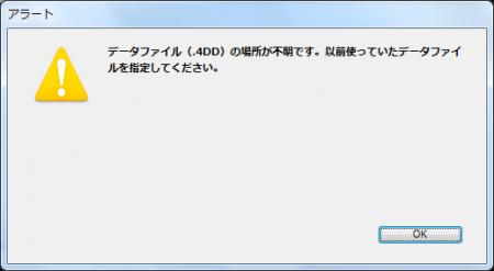 2014-01-29_19h30_11