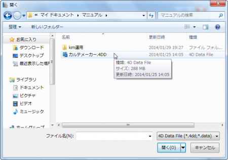 2014-01-29_19h31_15