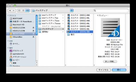 スクリーンショット(2014-02-11 19.30.50)