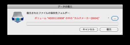 スクリーンショット(2014-02-11 19.31.01)