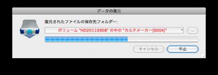 スクリーンショット(2014-02-11 19.31.27)