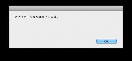 スクリーンショット(2014-02-11 19.31.48)
