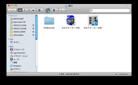 スクリーンショット(2014-02-11 19.31.58)