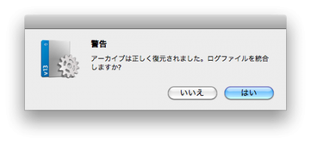 スクリーンショット(2014-02-11 19.38.32)