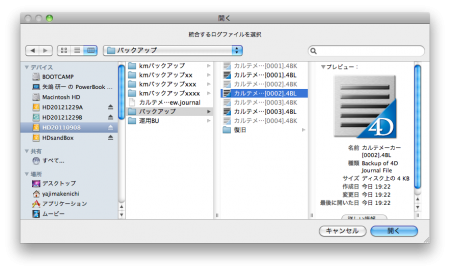 スクリーンショット(2014-02-11 19.38.53)
