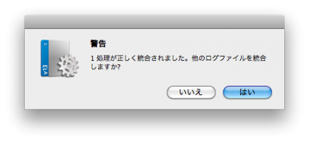 スクリーンショット(2014-02-11 19.39.32)