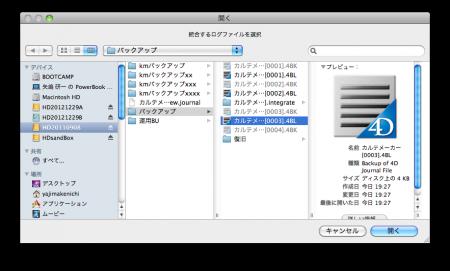 スクリーンショット(2014-02-11 19.39.39)