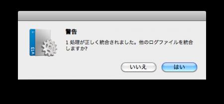 スクリーンショット(2014-02-11 19.39.48)