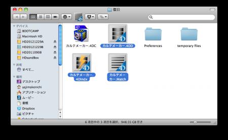 スクリーンショット(2014-02-11 19.43.26)