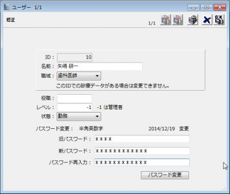 2014-12-19_09h48_15